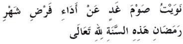Doa Niat Berpuasa Ramadhan Harian