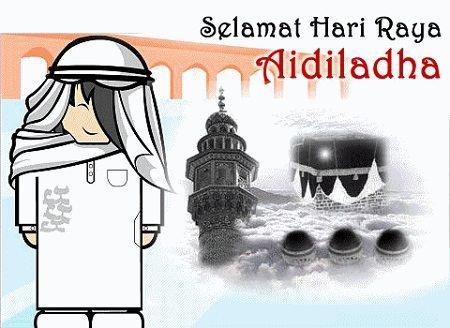Kartu Ucapan Selamat Hari Raya Idul Adha 2012 Terbaik