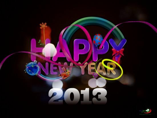 Wallpaper Selamat Tahun Baru 2013