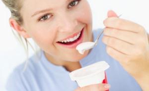 Yoghurt Makanan untuk Menurunkan Berat Badan
