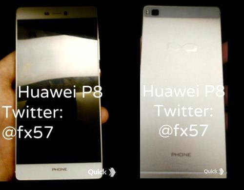 Prototype Huawei P8