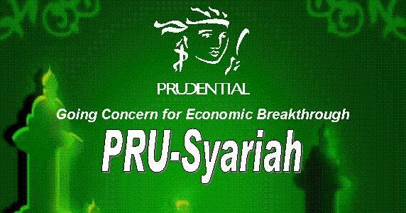 Gambar Prudential Syariah