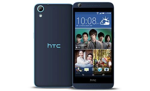 Gambar HTC Desire 626
