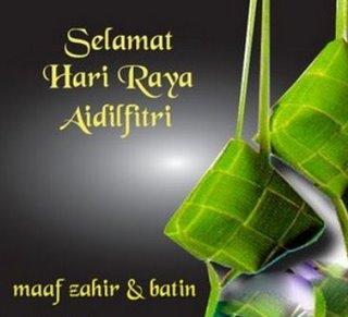 Gambar SMS Ucapan Selamat Idul Fitri