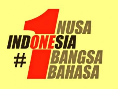 gambar sumpah pemuda untuk 1 indonesia