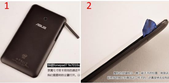 Gambar Cara Buka Casing LCD Tablet Tanpa Lecet