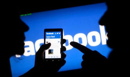 Beberapa Trik Rahasia Facebook yang Harus Diektahui Pengguna